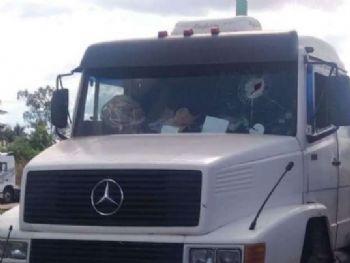 A Polícia Militar afirma que já tem informações para identificar o veículo e os manifestantes suspeitos de participação no crime - Renato Barros/Rede Amazônica
