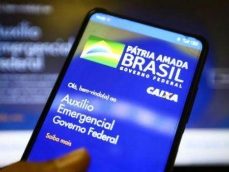 Auxílio emergencial do governo federal (Foto: Marcelo Camargo/Agência Brasil)